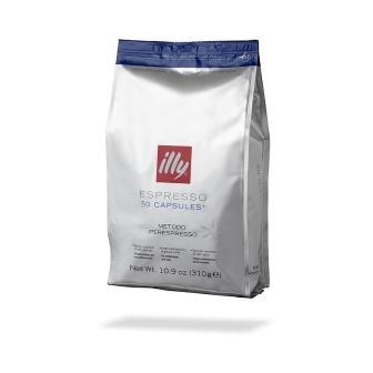 Illy 50 HES Kapseln Metodo Iperespresso Espresso Lungo
